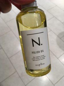 N.ポリッシュオイル